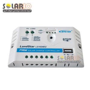 کنترل کننده شارژ خورشیدی ایپی اور مدل LS1024EU PWM