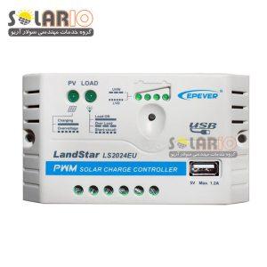 شارژ کنترلر خورشیدی EPsolar 20A مدل LS2024EU سری Landstar میباشد. شارژ کنترلرهای سری Landstar شرکت Epsolar از پیشرفتهترین تکنیکهای دیجیتال بهرهمند هستند و به صورت تمام اتوماتیک کار میکنند. ابعاد این کنترلر 148 در 85.6 در 34.8 میلیمتر و وزن آن 0.18 کیلوگرم میباشد. تکنیک PWM استفادهشده در این کنترلرها میتواند عمر باتری شما را افزایش دهد. سری E و EU سادهترین نوع شارژکنترلر است که دارای حفاظتهای حداقلی اضافه ولتاژ باتری و بار، اتصال کوتاه و دشارژ بیش از حد باتری, ارتباط بین کاربر و دستگاه توسط کلید برقرار میشود و برای بررسی حالات مختلف شارژکنترلر باید LEDهای دستگاه را رمزگشایی کرد. تفاوت سری E و EU در USB سری EU است. شارژ کنترلر خورشیدی آمپر مدل LS2024EU دارای ولتاژ 24 ولت است.