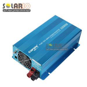 اینورتر خورشیدی 1000W کارسپا مدل SKD1000-122
