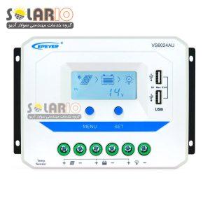 شارژ کنترلر خورشیدی EPSOLAR 60A مدل VS6024AU