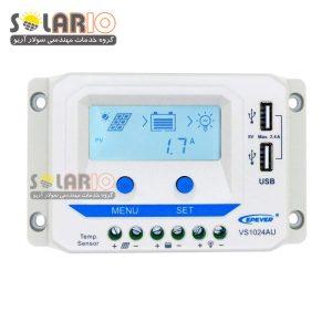 شارژ کنترلر 10 آمپر EP Solar مدل VS1024AU